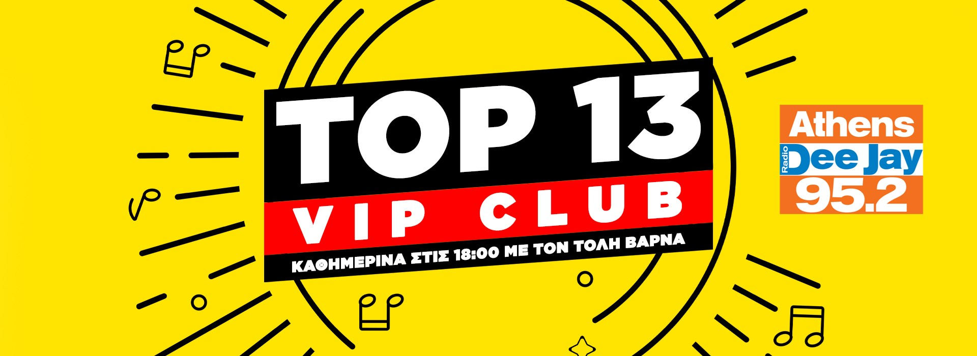 Athens DeeJay TOP 13 VIP CLUB